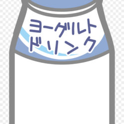 Yoghurt Drinkable Yogurt New Year Card Yogurt Drink