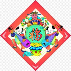 Zhuxian New Year Picture Zhengluzhen Copyright Gra